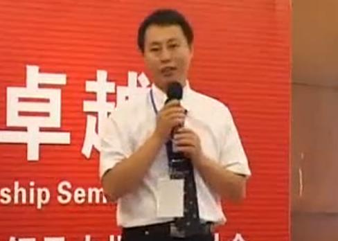 王智勇:行业深度分析