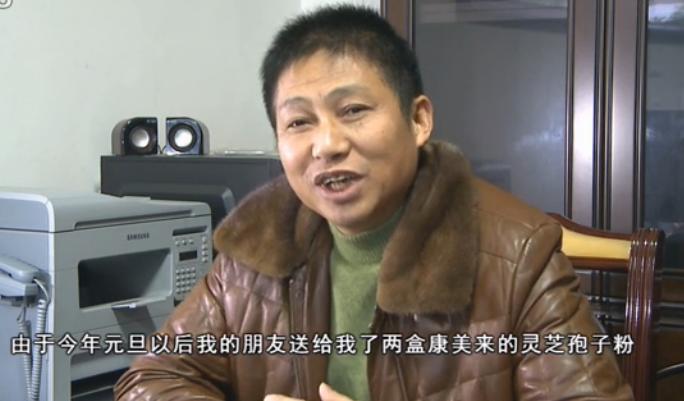 康美来产品受益者采访05