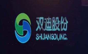 双迪大连双迪科技企业宣传片