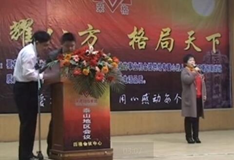荣格直销让泰山刘秀萍老师以最低成本创业成功,成就非凡人生