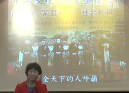 权健 磐石团队的文化崛起(3)