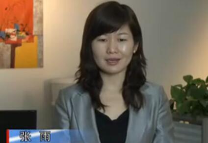 CNI长青中国总裁-中国网专访