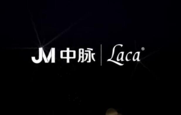 中脉LACA金色内衣宣传片