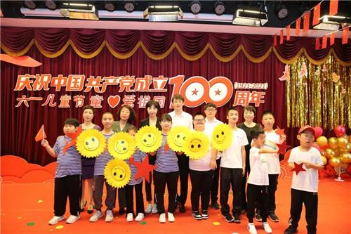 康婷集团与天津西青启智学校小天使们共庆六一礼赞建党百年