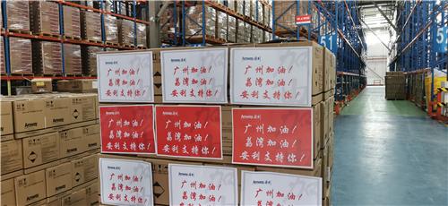 安利捐赠100万物资 驰援广州疫情防控
