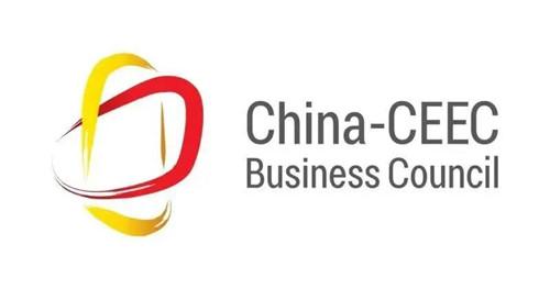 """金天国际创新""""金天合纵"""",将出席中国-中东欧国家联合商会第六次会议"""