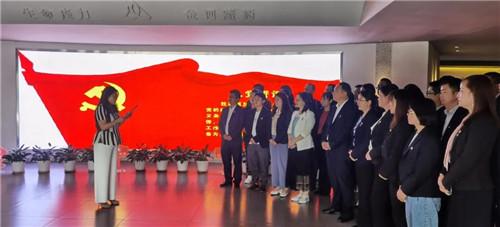 百年风华,喜迎华诞——金诃藏药庆祝中国共产党百年华诞