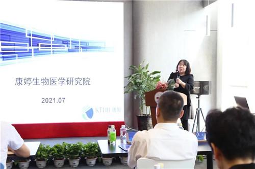 研究院与康婷集体启动细胞外泌体技术互助项目 直销100