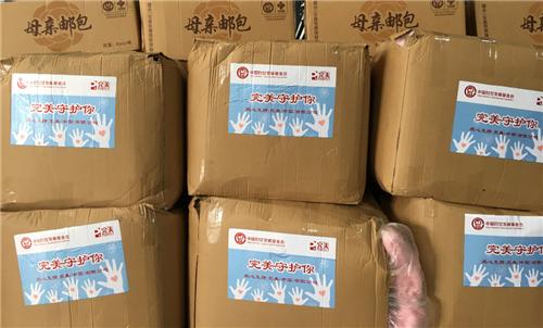 荆楚同心 共御风雨丨完美公司捐赠50万元物资支援湖北防汛救灾
