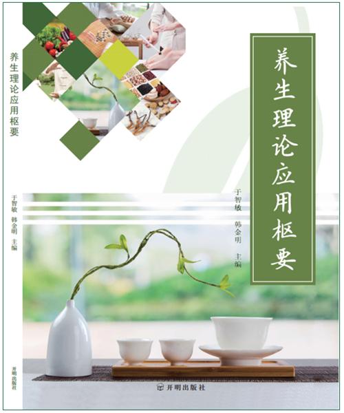 中国医师节:百功夫诞同筑梦 医者继承践初心 直销100