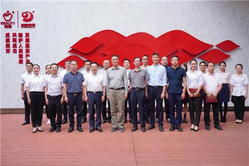 中共云南省委统战部、云南省工商业连络会带领惠临幻想华莱云