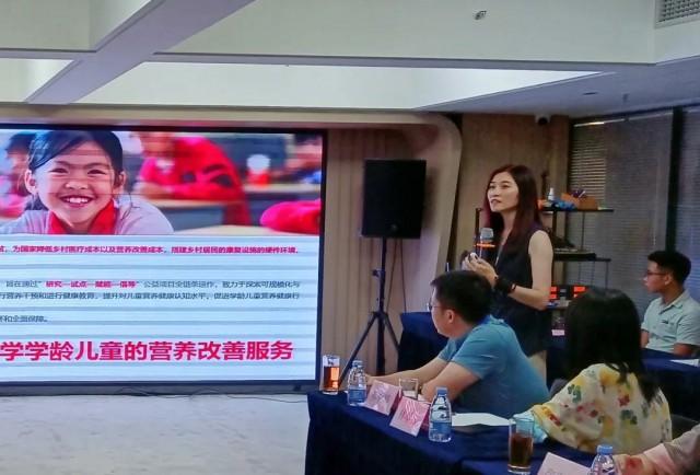 广州市社会组织解决局到广州市中食安泓爱心公益基金会调研